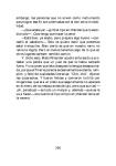 cuento_en_chandal5