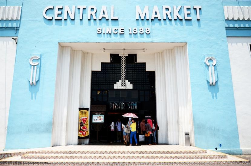 Puerta principal del antiguo merado central