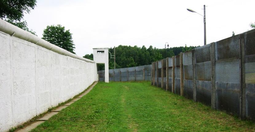 Mur actual. /VIQUIPÈDIA CC